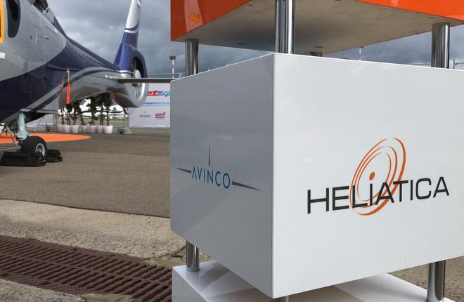Компания Heliatica нашла глобального партнера
