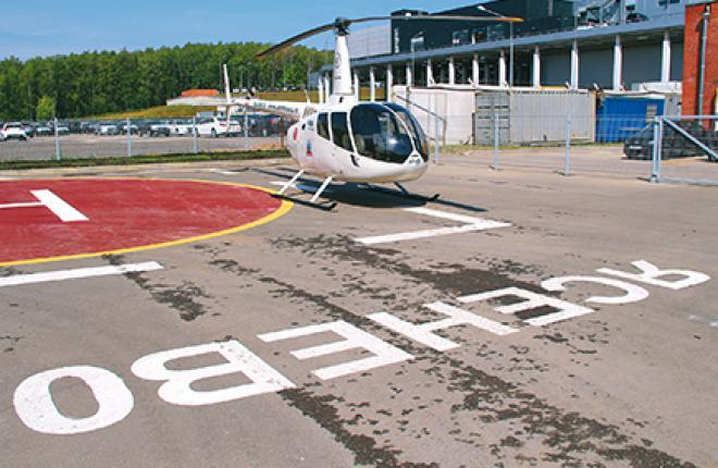 Новый вертолетный центр стал для «Аэросоюза» четвертым по счету в Московской области