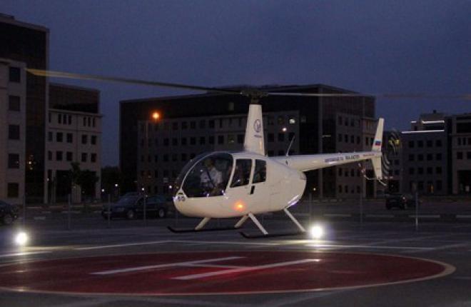 Правительство Москвы предложило разместить вертолетные площадки на крышах ТПУ