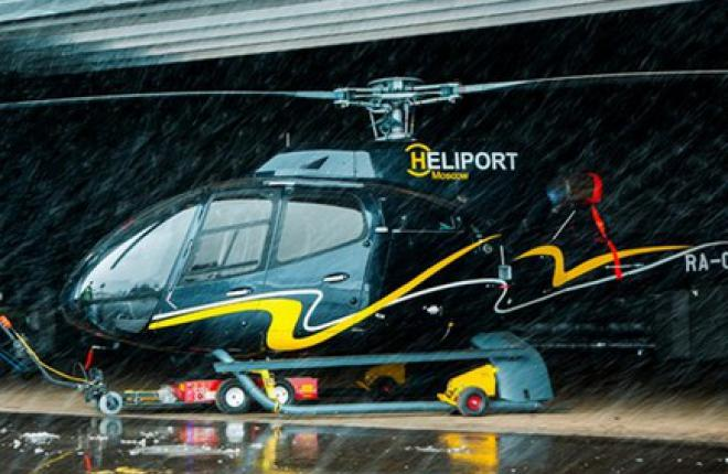 """""""Хелипорт Истра"""" сможет обучать пилотов для вертолетов  AS350 B3 и EC130 Т2"""