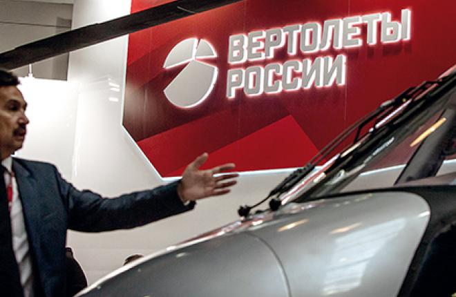 The Russian Helicopters holding company predicts a slight drop in deliveries this year.