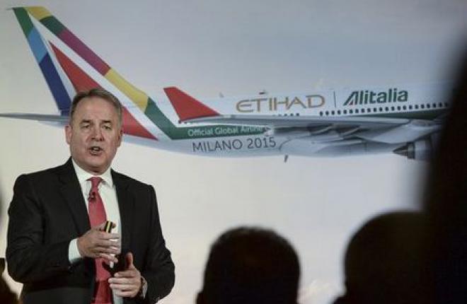 Alitalia приняла новую стратегию развития