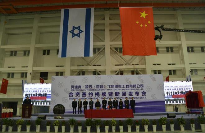 Israel Aerospace Industries займется ремонтом самолетов в Китае