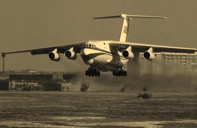 Первый полет Ил-76
