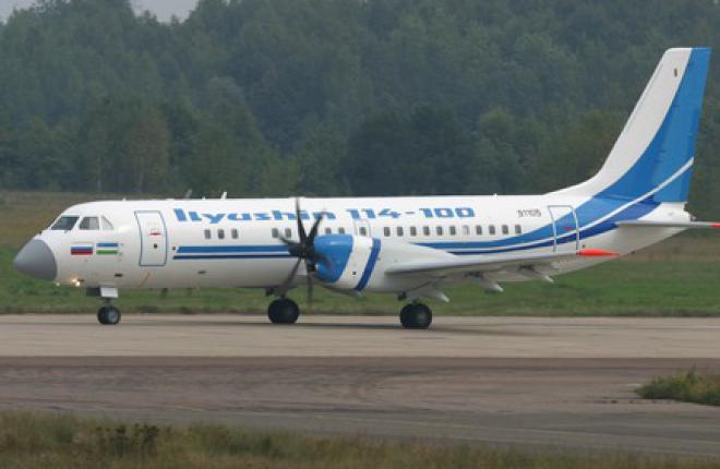 """РСК """"МиГ"""" выразил готовность наладить сборку Ил-114"""