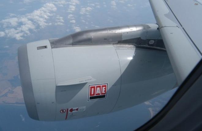 IAE является производителем двигателя V2500 для нынешнего поколения A320, конкур