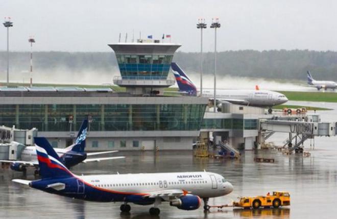 """чистая прибыль """"Аэрофлота"""" сократилась по итогам первых трех кварталов 2015 года"""