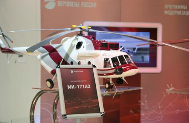 Изготовлен первый фюзеляж вертолета Ми-171А2 :: У-УАЗ