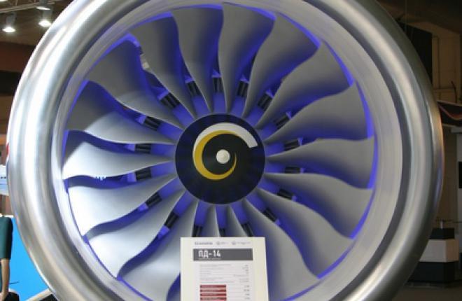 Объединенная двигателестроительная корпорация осваивает оплату за летный час