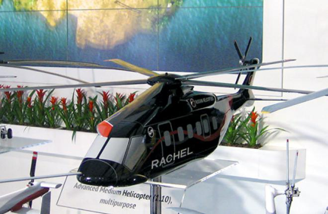 Russia's future high-speed helicopter to emerge in 2020