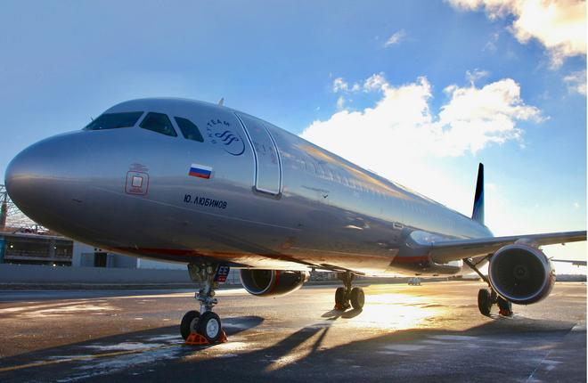 """Аэрофлот"" начал 2017 год с приемки самолета A321"
