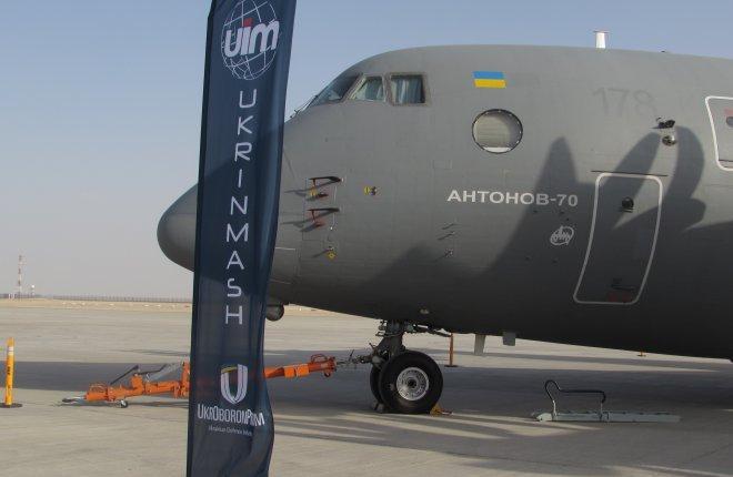 Украина заинтересовала ОАЭ транспортным самолетом Ан-77