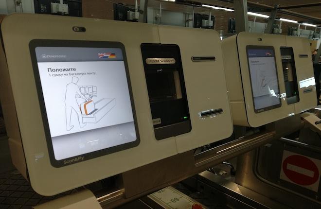 К концу года 24 стойки регистрации аэропорта Домодедово будут оснащены киосками SBD