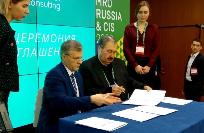 Церемония подписания соглашения о сотрудничестве на MRO Russia & CIS 2020