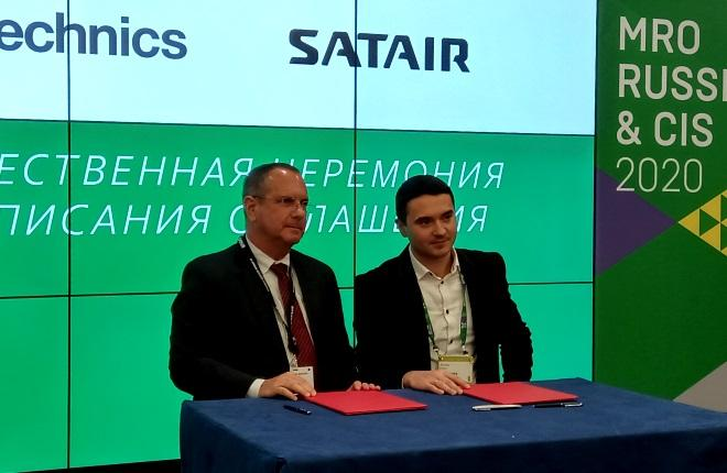 Представители Satair и S7 Technics на форуме MRO Russia & CIS 2020