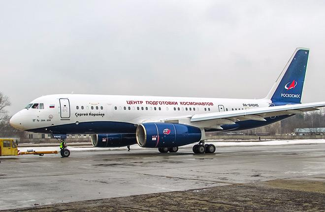 Самолет Ту-204-300 прибыл на подмосковный аэродром Чкаловский