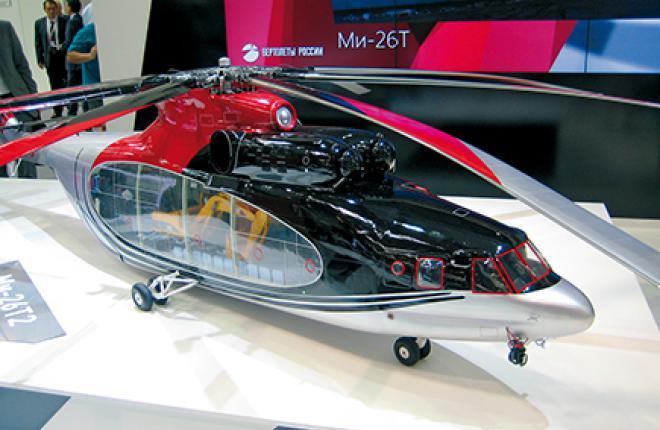Новый российско-китайский вертолет будет создан на основе технологий Ми-26Т