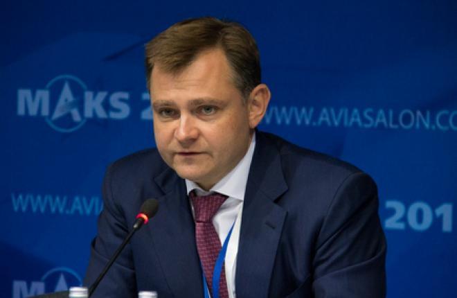 Глава ОАК Юрий Слюсарь хочет увеличить долю гражданской продукции корпорации (ATO.ru)
