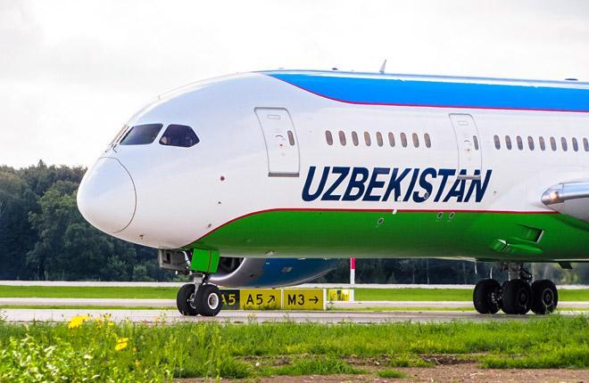 Boeing 787 авиакомпании Uzbekistan Airways в аэропорту Внуково