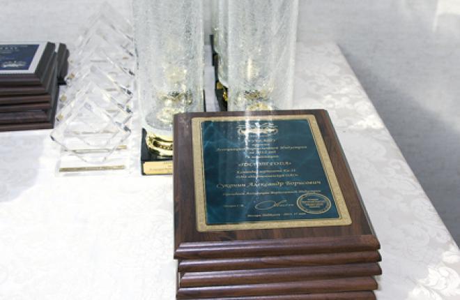 Премия АВИ будет присуждена в восьми номинациях