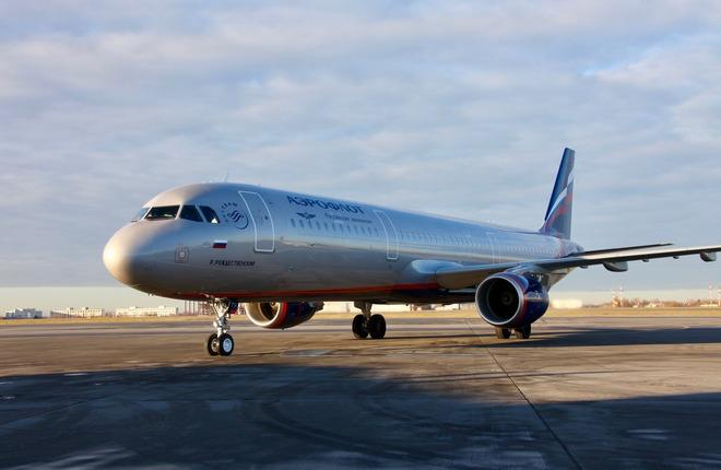 Тег: самолет Airbus A321