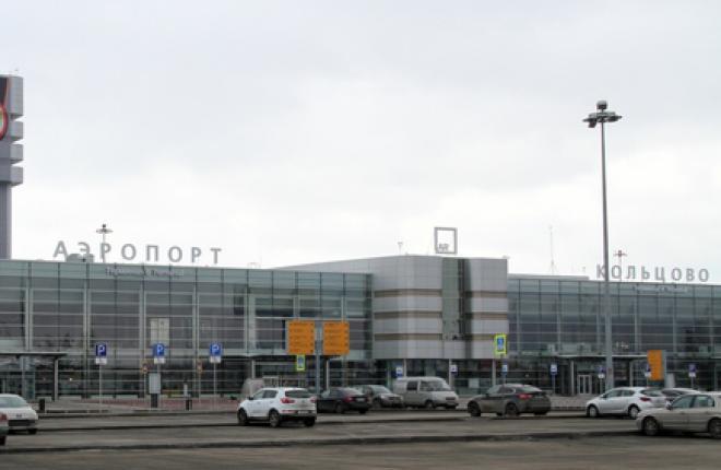 В аэропорту Екатеринбурга появится ангар для самолетов деловой авиации
