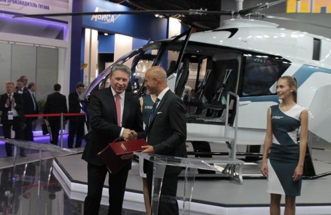 Малайзийская компания намерена заказать пять вертолетов VRT-500