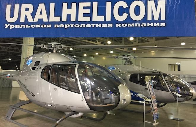Компания получила одобрение армянских авиавластей