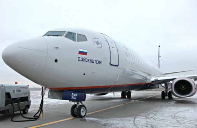 """""""Аэрофлот"""" сообщил о получении еще одного Boeing 737-800"""