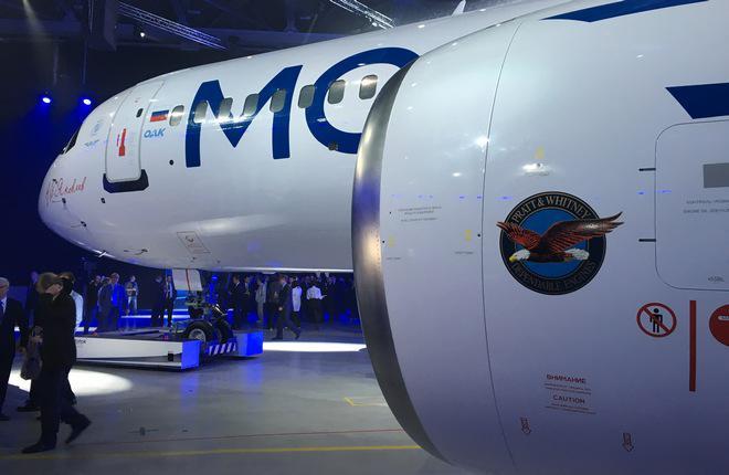 Американский двигатель для самолета МС-21 получил российский сертификат