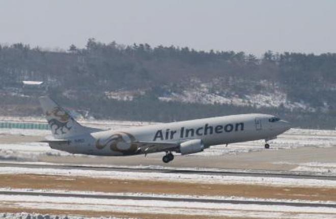 Авиакомпания Air Incheon назначена выполнять грузовые рейсы из Кореи в Южно-Саха