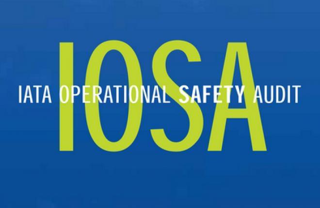 Аудит IOSA - IATA Operational Safety Audit - безопасность авиакомпании