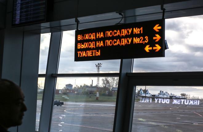 В зоне вылета аэропорта