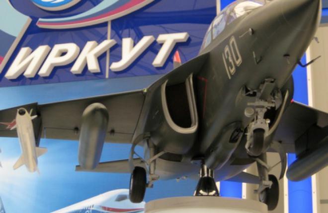 """Прибыль """"Иркута"""" за 2010 год составила 1,7 млрд рублей"""
