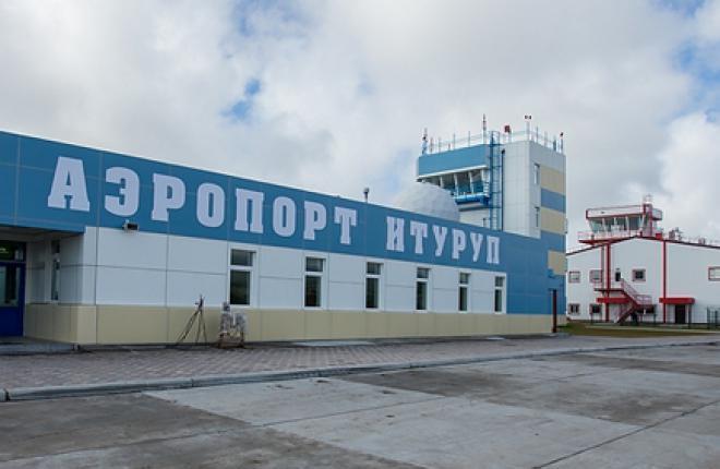 В новый аэропорт Итуруп выполнен первый технический рейс