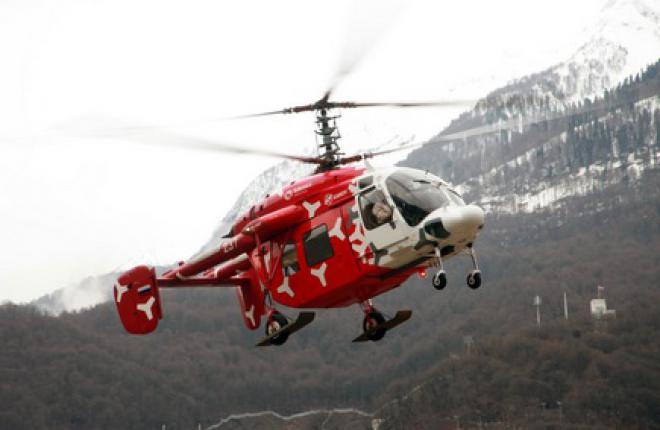 Вертолеты помогают Олимпиаде в Сочи