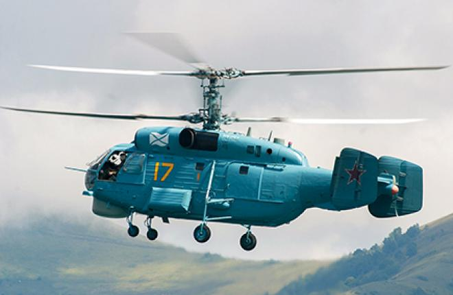 Nearly the entire fleet of the country's Ka-27PL ASW aircraft will be upgraded with the new radar