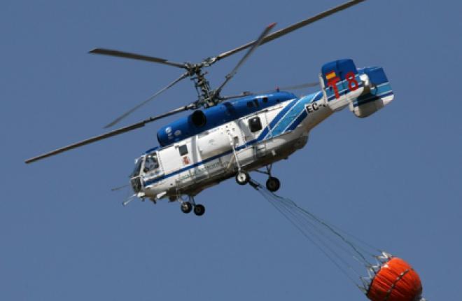 """Холдинг """"Вертолеты России"""" запускает противопожарную инициативу"""
