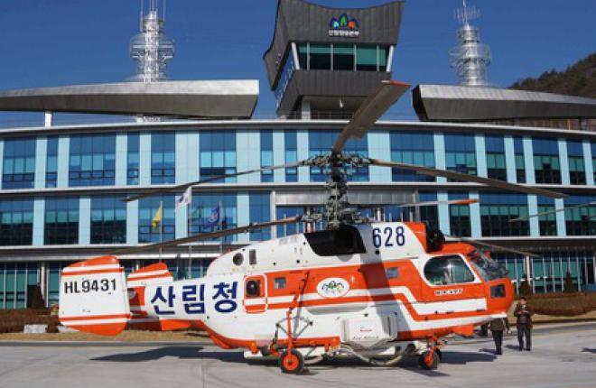 Новый центр обслуживания вертолетов Ка-32 открылся в Южной Корее
