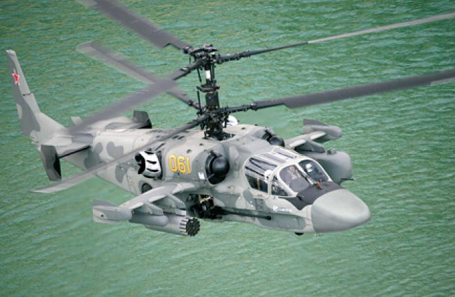 The FH01 radar is intended for Ka-52 attack helicopters