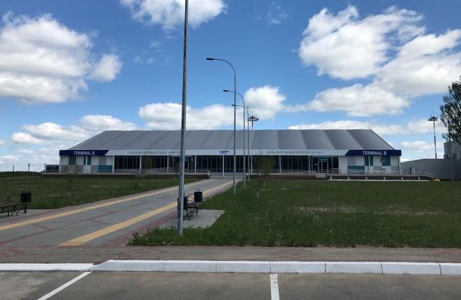 Международный аэропорт Калуги