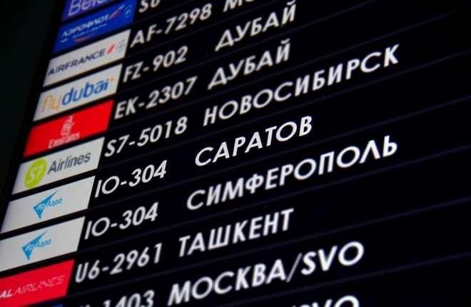 табло рейсов аэропорт Кольцово