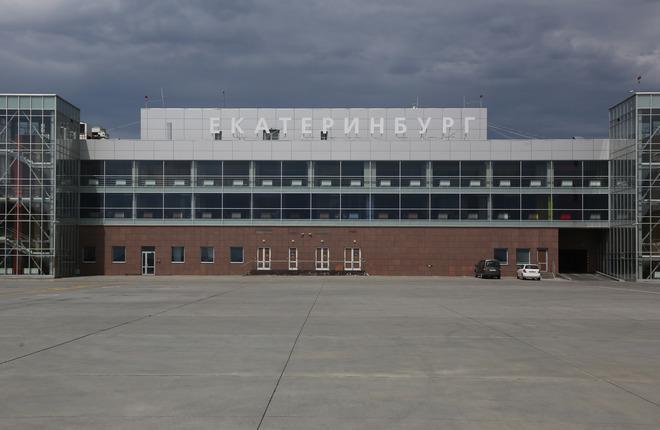 Аэропорт Кольцово разместит допэмиссию акций на 5 млрд рублей