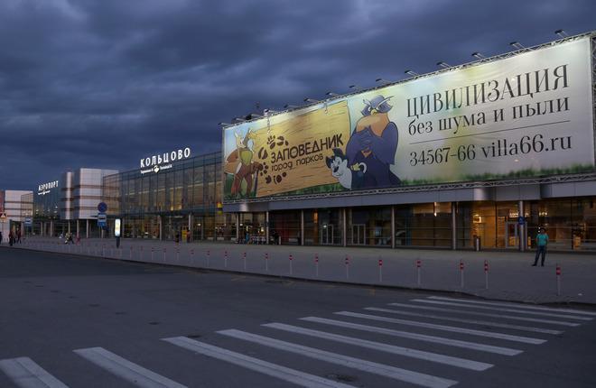 """Холдинг """"Аэропорты регионов"""" выкупил весь госпакет Кольцово"""