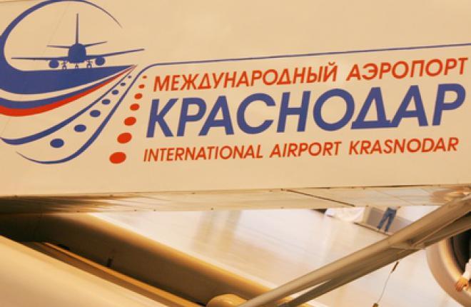 Аэропорт Краснодара работает в штатном режиме