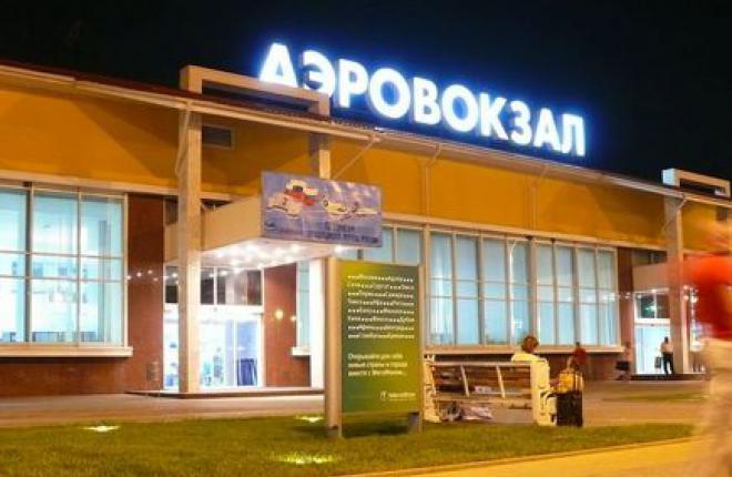 Аэропорт Краснодара получит новый аэровокзал