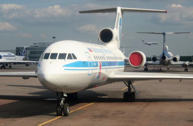 """Авиакомпания """"Кубань"""" выводит Як-42 из регулярного расписания"""