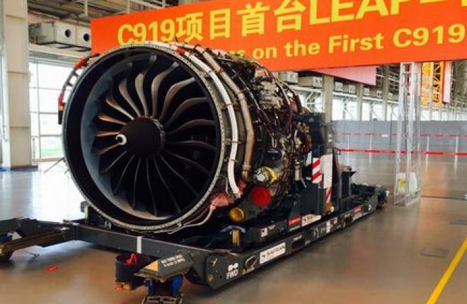 Китайский самолет C919 получил первый двигатель