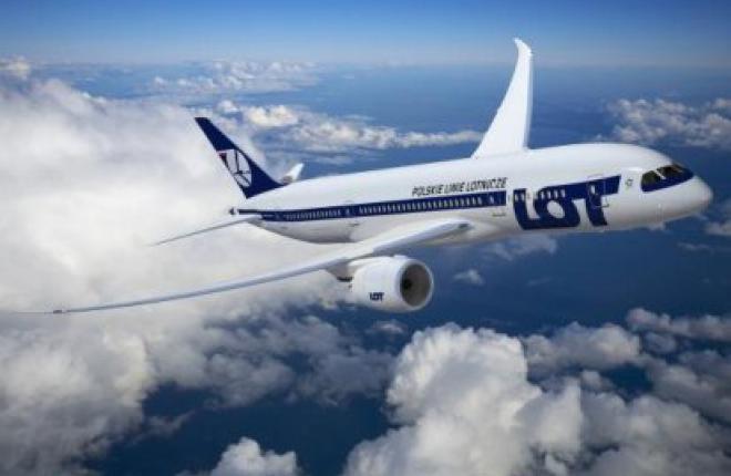 Авиакомпания LOT Polish Airlines начала продавать билеты на рейсы Boeing 787