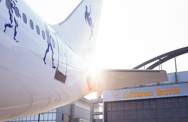 Lufthansa Technik